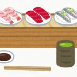 くら寿司初の「都心型店舗」が新宿に!