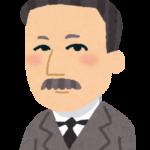 夏目漱石のクイズに挑戦?
